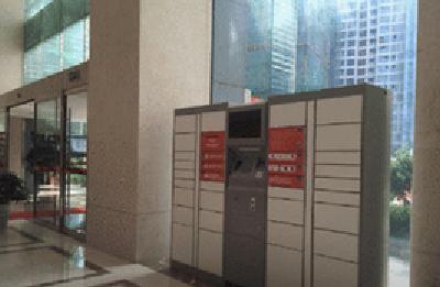 最近你遇到这情况吗?小区门口的免费存物快递柜不好用了!