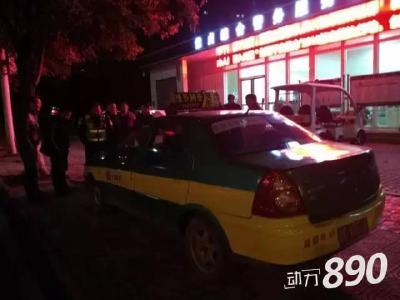 襄阳市民乘坐这类出租车,举报后可奖励500元!