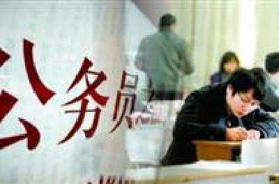 公务员职务与职级并行试点 湖北省级机关宜昌襄阳在列