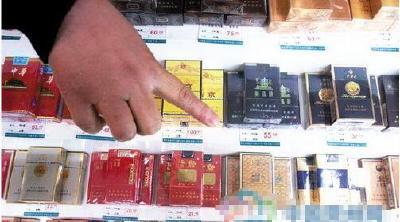 黄鹤楼、中华……襄阳人你在这家买过烟吗?出事了?!