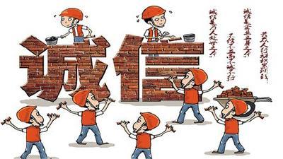 关于襄阳市企业劳动保障诚信等级评价的决定