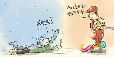 定了!襄阳城区要集中供暖了 今年就行动!