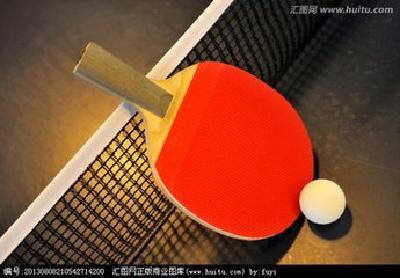 省运会乒乓球选拔赛25日开拍 如果您是乒乓球高手,赶紧报名吧!