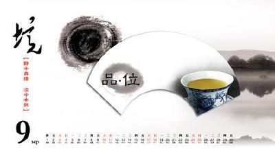 襄阳市启动文化品位专项整治 5月15日前完成