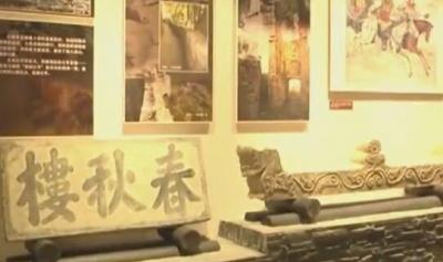 全国首个古山寨文化博物馆在南漳开馆