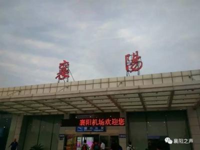 3月1日起 襄阳机场停车场恢复收费