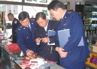 烟草、公安、工商部门联手打击非法卷烟 重拳永不停歇