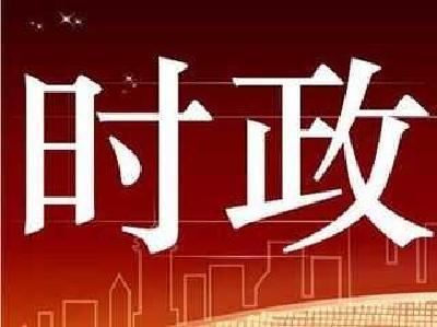 """襄城区督导卧龙镇""""创文""""工作"""