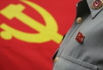 聚焦 | 党员注意!中共中央印发《中国共产党工作机关条例(试行)》