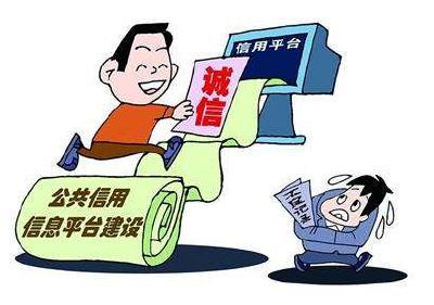 """襄阳实施招标投标信用综合评价 为企业信用""""打分"""" 为诚信企业护航"""