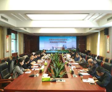 市城管局组织召开法治建设工作推进会