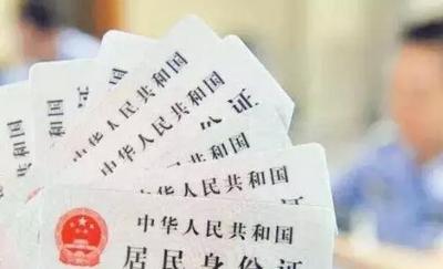 全国率先!在武汉,所有省市身份证都可异地办理