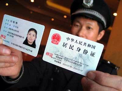 襄阳可跨省办理居民身份证 全市有28个受理点