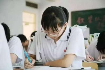 高考考生必看!今年高考录取有这些变化