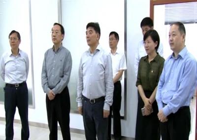 副省长曹广晶来襄调研时强调:加大金融扶持力度 加快经济社会发展