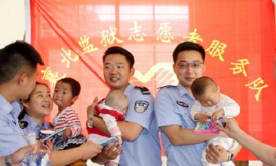 """襄阳志愿者赴南漳儿童福利院庆""""六一"""""""