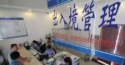 襄阳5月25日至27日暂停办理出入境相关业务
