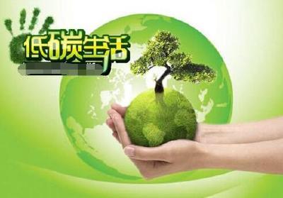 湖北首批试点13个省级低碳社区 襄阳埠口社区在列