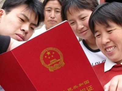 襄阳市区一万多办不了产权证的业主,办证有望了!