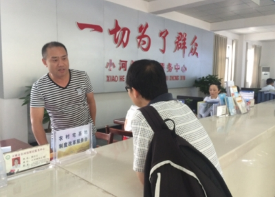 省委讲师团宣讲专家走基层——走进襄阳