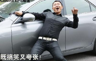 """樊城""""碰瓷专家""""被批捕 专挑三轮车主勒索"""