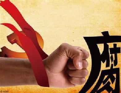 """再打两虎!王银成、周春雨严重违纪被""""双开"""""""