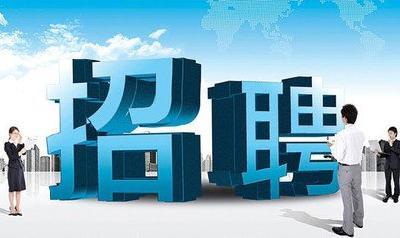 2017襄阳襄州区公安消防大队政府专职消防员招聘公告
