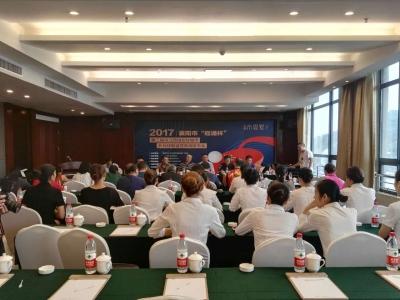 第二届汉江流域友好城市乒乓球联谊赛九月开赛