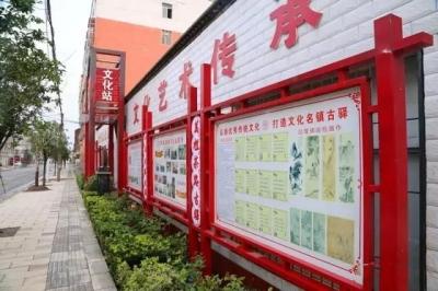 市容环境卫生管理工作现场会在古驿镇召开