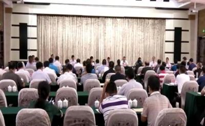 襄阳市政协召开第四次双月协商会