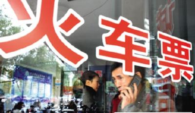襄阳铁路警方部署专项行动严打倒票