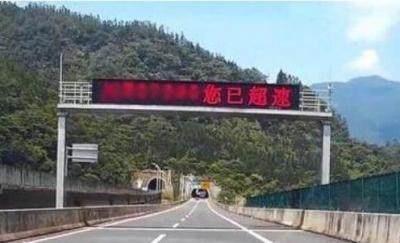 高速路上出现这三种行为,直接扣12分没商量