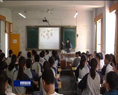 """【V视】李岚:做学生的""""知心姐姐"""""""