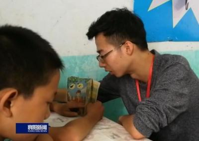 """【V视】李飞:我是""""周末义教""""志愿者"""