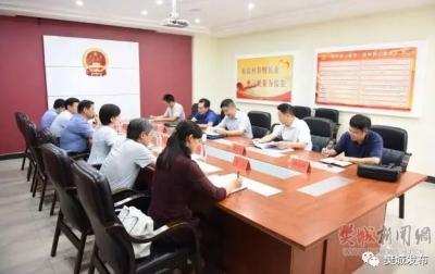 省领导督查樊城区社会稳定和意识形态工作