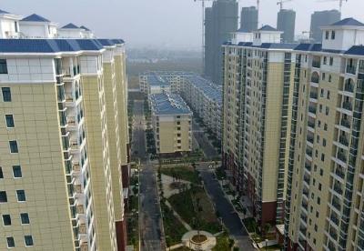 襄阳市将采取六种方式筹集棚改房源