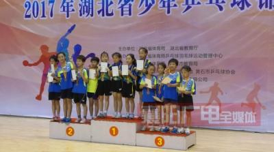 湖北少年乒乓球锦标赛襄阳三朵小金花喜摘金!