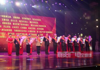 """2017年""""汉水飞歌唱重阳""""文艺晚会在市剧院举行"""