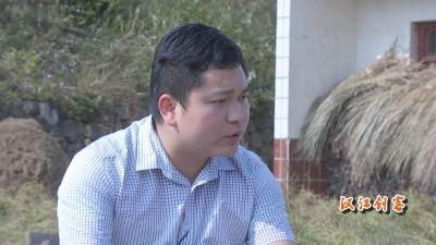 预告 | 《汉江创客》即将播出《彭胜军:为了山顶的这户人家》