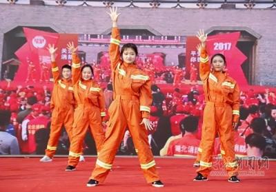 """""""消防之美 舞动奇迹""""---- 樊城荣获广场舞大赛二等奖"""