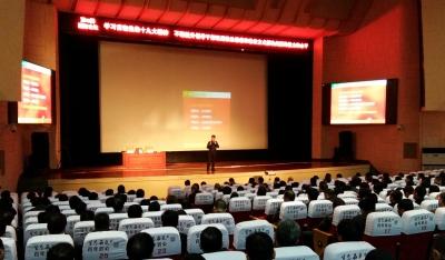 第49期襄阳论坛聚焦法治建设