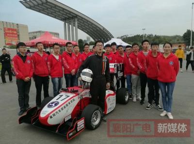 襄阳汽车职业技术学院FSC车队新车亮相