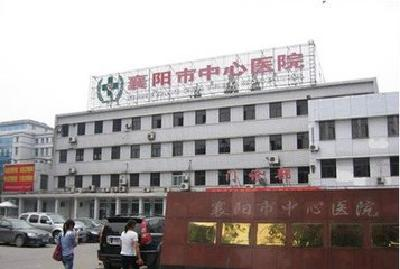 襄阳市中心医院专家将于周五举行义诊