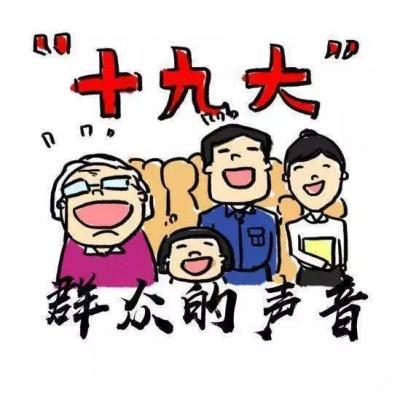 """2017年度襄阳市""""向上向善好青年""""入选人员名单公示!"""