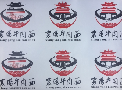 襄阳牛肉面logo设计最终入选作品出炉