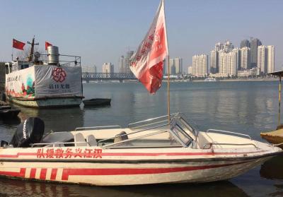 """七个熊孩子汉江边""""玩船""""  险些酿成大祸…"""