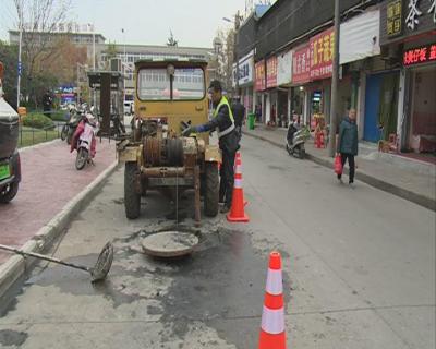 文明引导:市政工人疏掏量变少了!