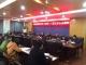 市城建委召开党组扩大会议  传达学习市委十三届五次全会精神