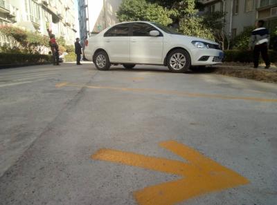 襄阳一小区抓阄分配停车位  引起业主不满