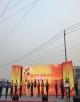 """襄阳市城乡建设委员会举办""""宣传贯彻党的十九大精神 倡导绿色施工 促进安全生产""""道德讲堂"""